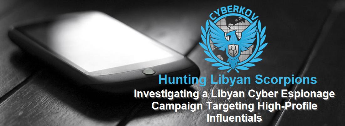 Hunting Libyan Scorpions